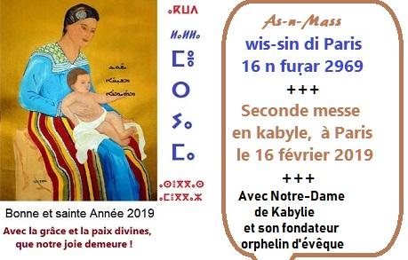 2 me messe en kabyle