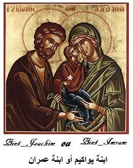 La Vierge Marie islamisée ?…